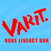 大災獣ニゲロン爆音上映会 in VARIT.