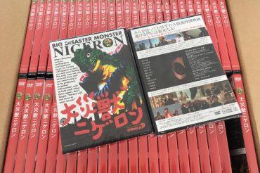 DVD完成!